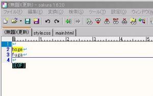 サクラエディタで文字列に改行「\r\n」を追加 (置換) する方法