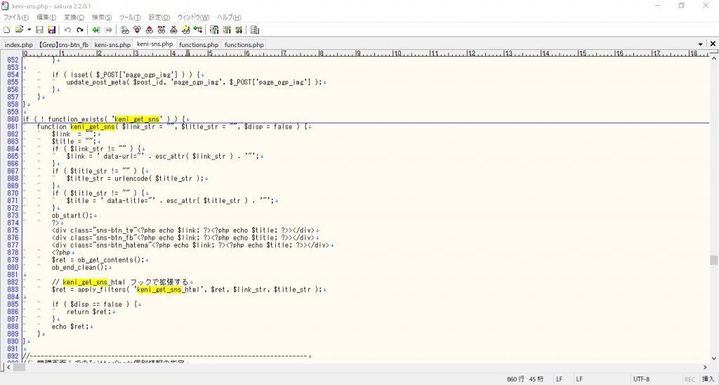 賢威8にLINE (ライン)とPocket (ポケット)のSNSシェアボタンを追加する方法
