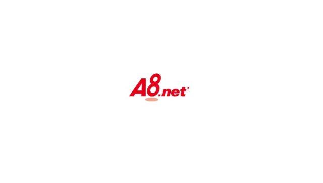 A8.netであるジャンルのクリック率とEPCを調べたら有益だった件