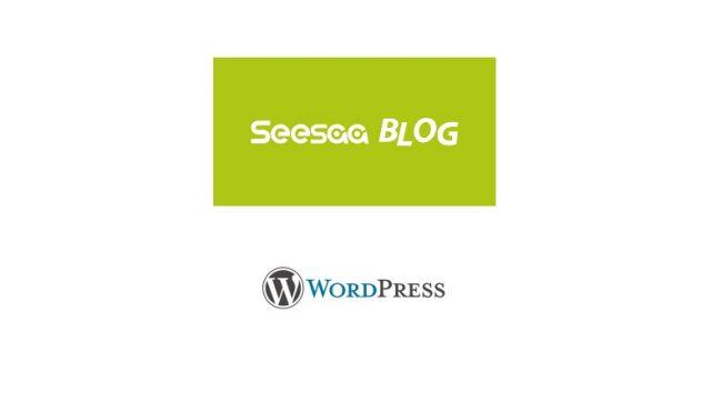 Seesaaブログからワードプレスへの引越しでスラッグとリダイレクトの問題を解決