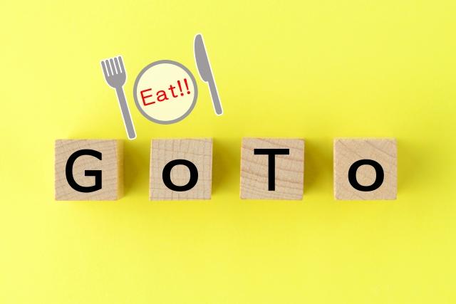 GOTOキャンペーン素材の一例
