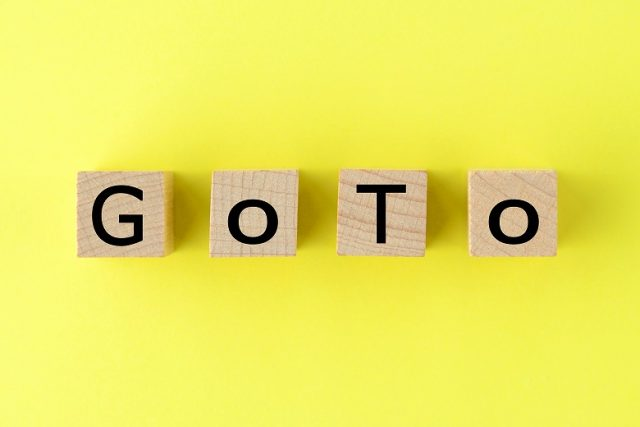 GOTOキャンペーンの無料写真・画像素材があった!ウェブページやブログ書いてる人は必見!